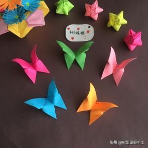 简单立体蝴蝶折法步骤图解