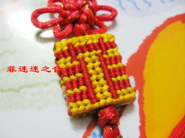中国结论坛 菲迷迷之音的编结小记(持续更新)  作品展示 222600443o53u3sy7x3r53