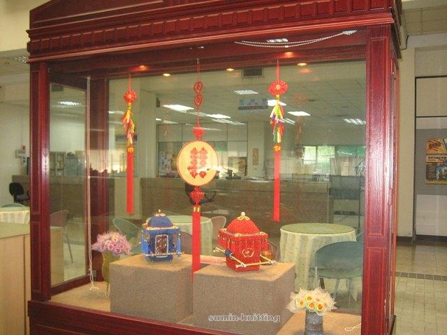 中国结论坛 编情结缘-王素民绳结编织展与联展  作品展示 234558cuus66fd76c6d3df