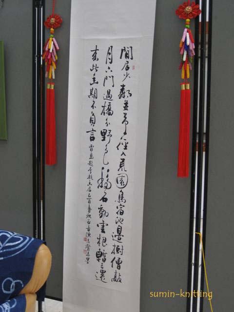 中国结论坛   作品展示 234614b2gmdehhh2p1dj25