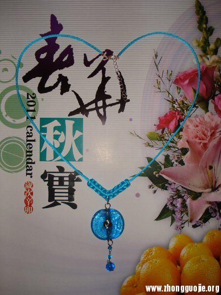 中国结论坛 平結轉彎做成的項鍊  作品展示 09305055xiia5x5f5mam5f