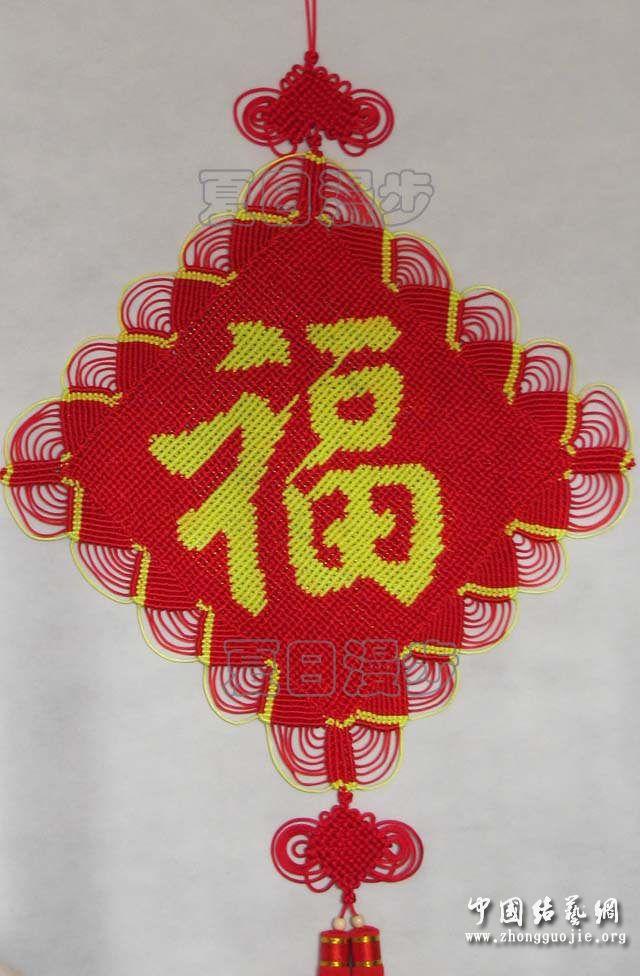 中国结论坛   作品展示 125727uxzjh9gx994djojn