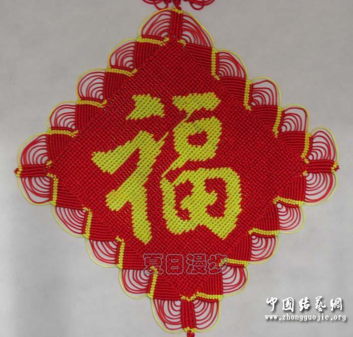 中国结论坛   作品展示 1257308oegiu266116ijue