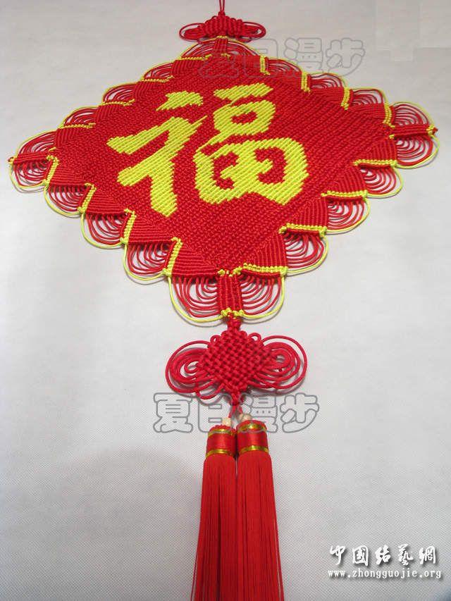 中国结论坛 虎年最后一个挂,祝大家兔年福气多多(上个大福) 虎年,最后,最后一个,一个,大家 作品展示 125736eejdpr20bd2gdj5b