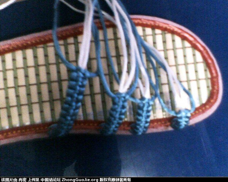 中国结论坛 平结拖鞋  图文教程区 1218346iw6wm6yn6ykwmwm