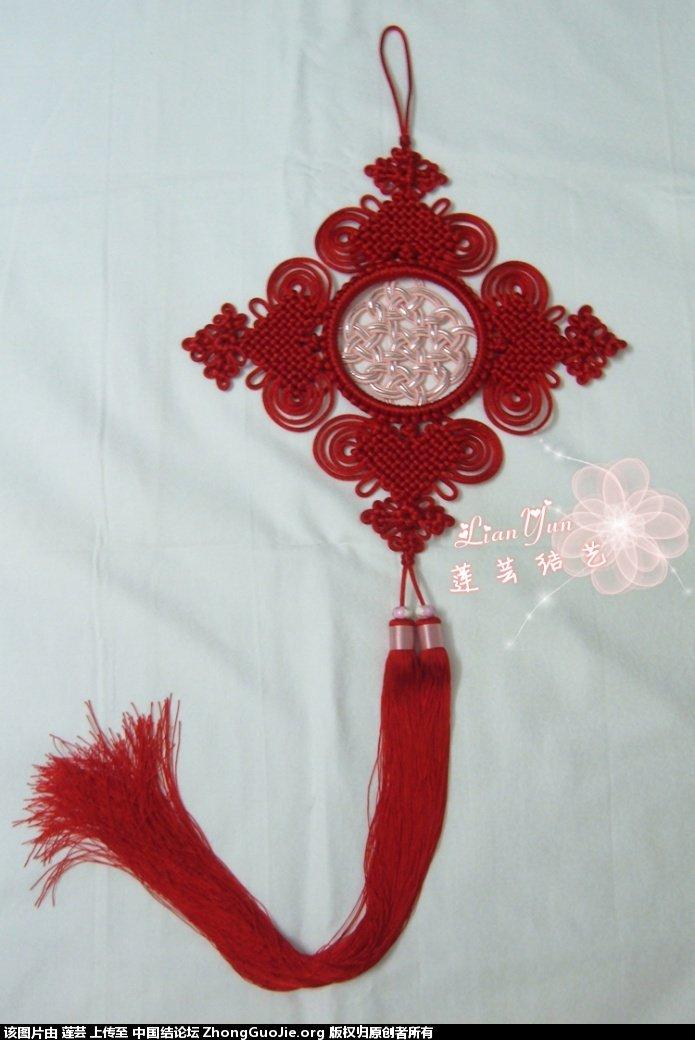 中国结论坛 莲芸学结--仿学姊妹花和几个小挂饰  作品展示 075632f4xg583ul55fgpmg