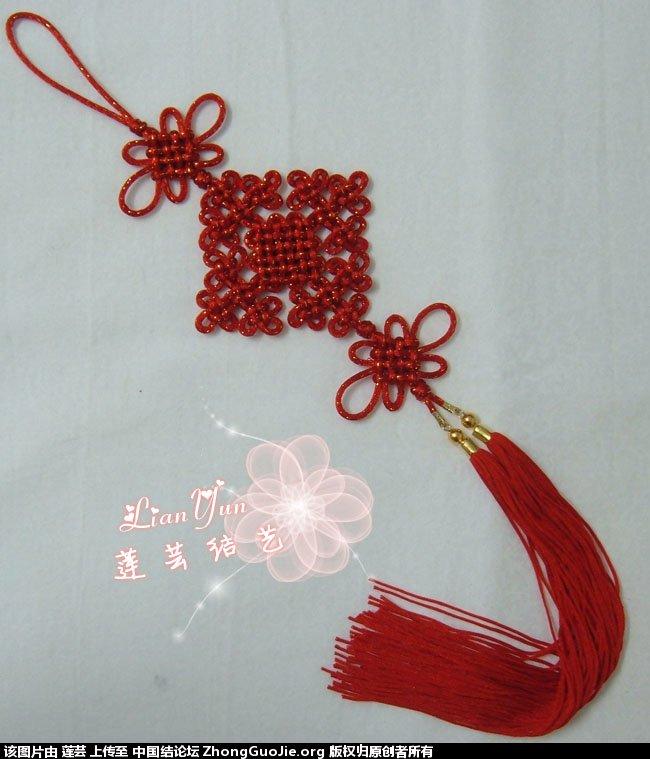 中国结论坛 莲芸学结--仿学姊妹花和几个小挂饰  作品展示 1048110h0k0e4ispkj1vei