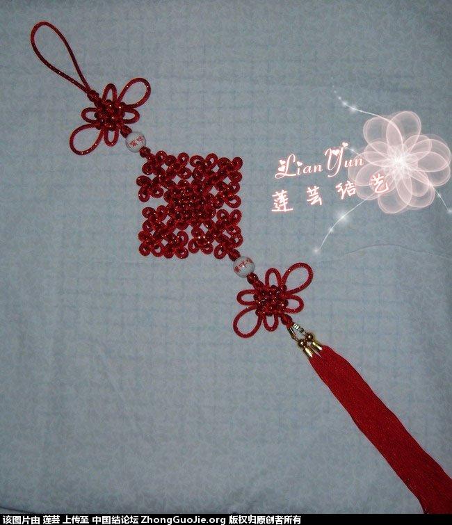中国结论坛 莲芸学结--仿学姊妹花和几个小挂饰  作品展示 104812071b3cd766r3x7o6