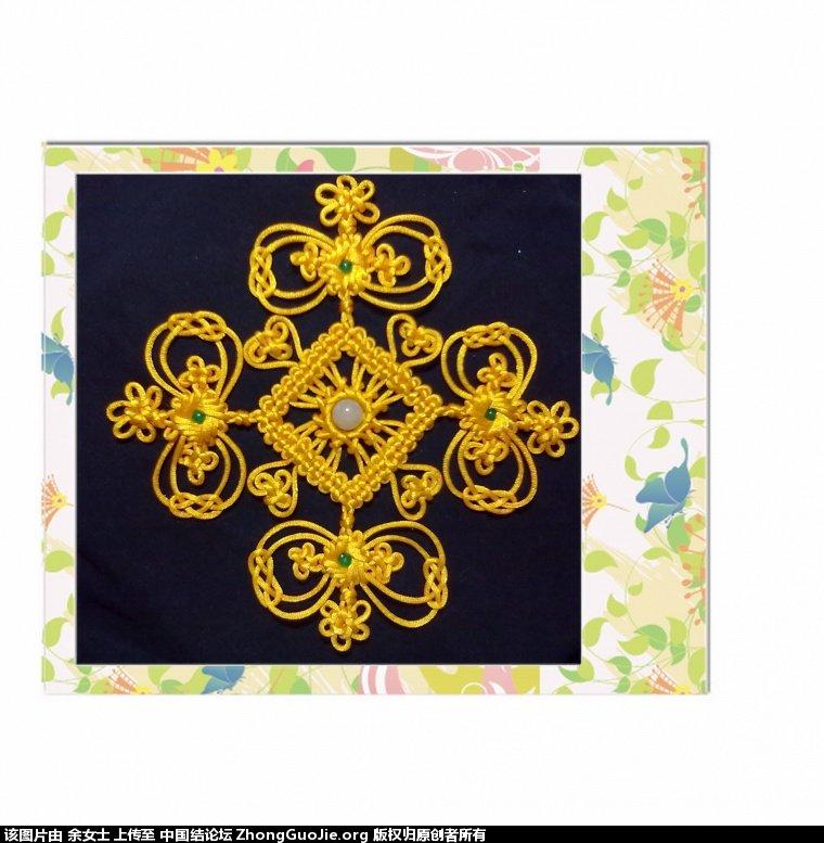 中国结论坛 霸王花的万花筒(8、10、15页更新) 美丽花和霸王花,霸王花是什么花,万花筒制作,女子霸王花,万花筒 作品展示 150404zvw1gskx0l37afll