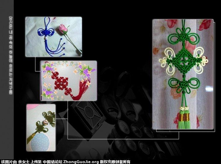 中国结论坛 霸王花的万花筒(8、10、15页更新) 美丽花和霸王花,霸王花是什么花,万花筒制作,女子霸王花,万花筒 作品展示 224514o3k1msaddih9kmx9