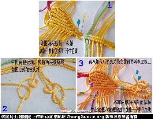 中国结论坛 鸳鸯  立体绳结教程与交流区 2339444oox4b3pnx443rwy