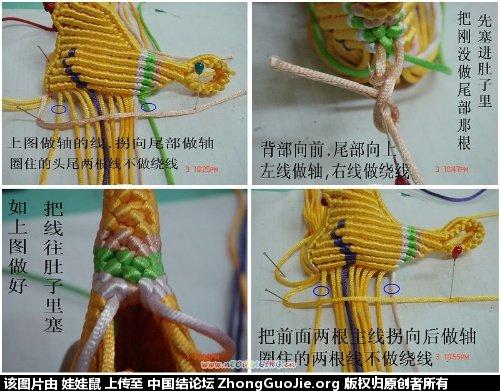 中国结论坛 鸳鸯  立体绳结教程与交流区 234000s4zs8i985hhkzqd0