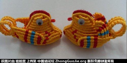 中国结论坛 鸳鸯  立体绳结教程与交流区 234023n3hehbh6yxlqho3l