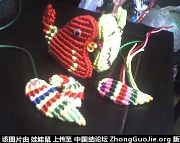 中国结论坛 鸳鸯  立体绳结教程与交流区 234029uii15tgcih1u2fug