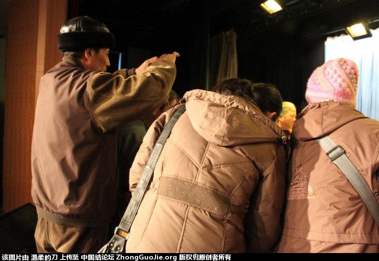 中国结论坛 2011.12.24.绳缘老师文化讲座的活动照片(部分有相应名称)  结艺网各地联谊会 165101nkxyn3i3ibffdiz9