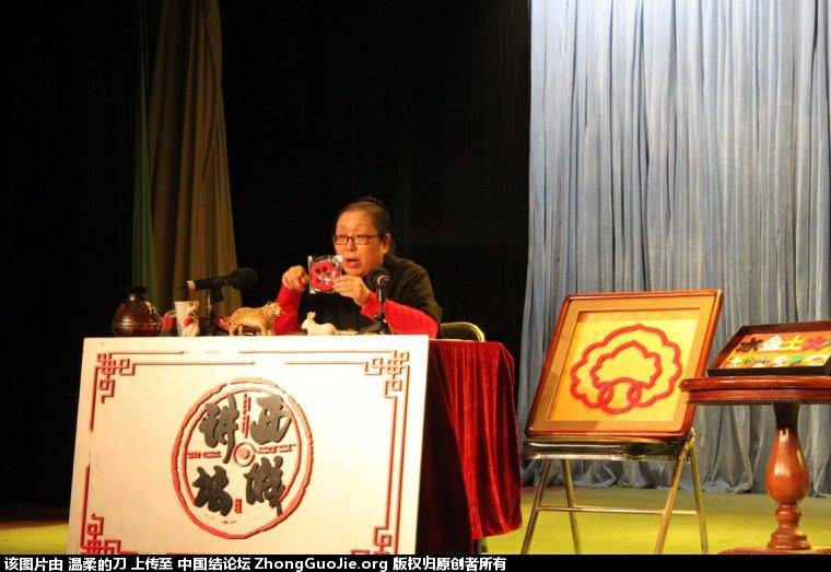 中国结论坛 2011.12.24.绳缘老师文化讲座的活动照片(部分有相应名称)  结艺网各地联谊会 16512748fc5i625gjgz5y4