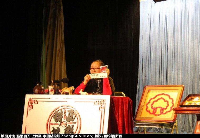 中国结论坛 2011.12.24.绳缘老师文化讲座的活动照片(部分有相应名称)  结艺网各地联谊会 165142lvnvq3l3czxq5335