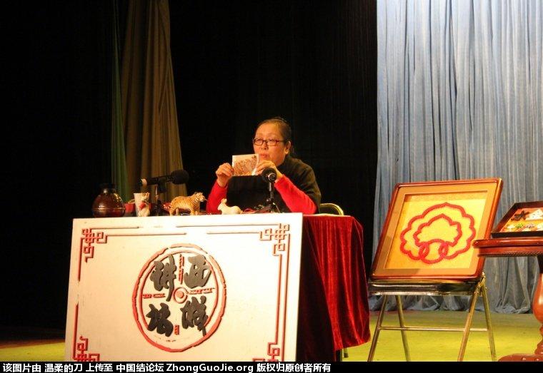 中国结论坛 2011.12.24.绳缘老师文化讲座的活动照片(部分有相应名称)  结艺网各地联谊会 165224vv66vtwrad6rxw8z