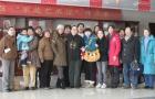 李钉老师在西城区文化讲座的公益活动