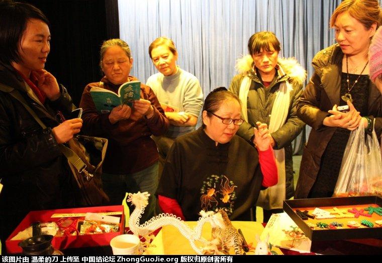 中国结论坛 2011.12.24.绳缘老师文化讲座的活动照片(部分有相应名称)  结艺网各地联谊会 165607i11mffdyznftfccg