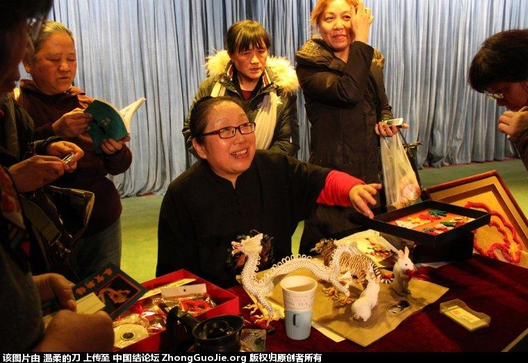 中国结论坛 2011.12.24.绳缘老师文化讲座的活动照片(部分有相应名称)  结艺网各地联谊会 165707hlih9ls9llilleal