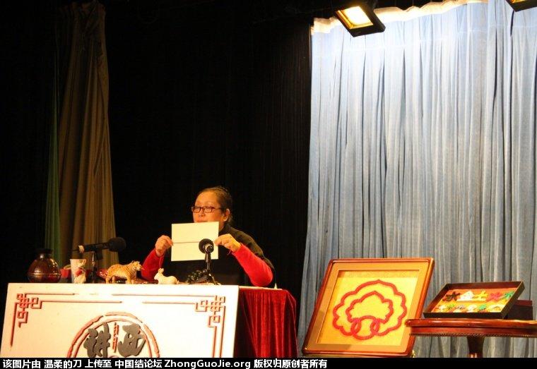 中国结论坛 2011.12.24.绳缘老师文化讲座的活动照片(部分有相应名称)  结艺网各地联谊会 1658565yf5yfkf9sz6fwof