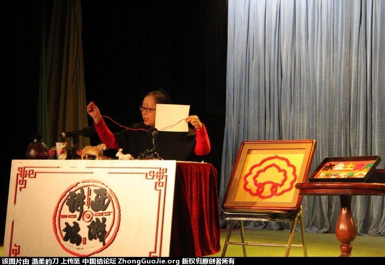 中国结论坛 2011.12.24.绳缘老师文化讲座的活动照片(部分有相应名称)  结艺网各地联谊会 165947ukdz16111bn66b3h