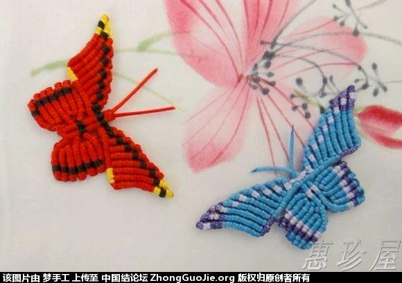 中国结论坛   立体绳结教程与交流区 1814483xl3aymvv34bb74a