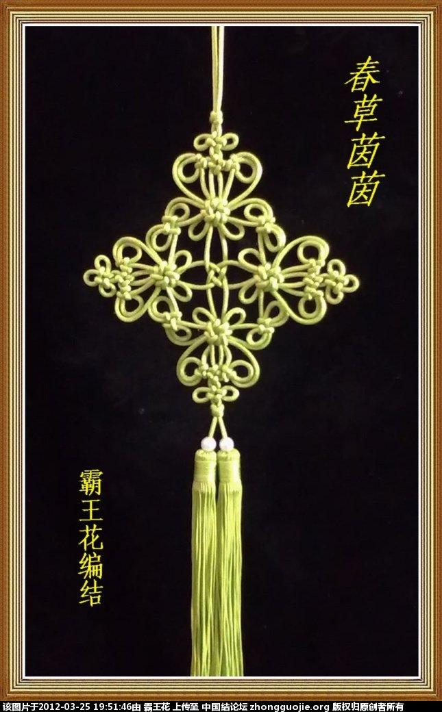 中国结论坛 霸王花的万花筒(8、10、15页更新) 美丽花和霸王花,霸王花是什么花,万花筒制作,女子霸王花,万花筒 作品展示 195145ifsyx9uf88chffs8