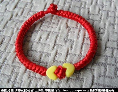 中国结论坛 自己总结的各种手链用线量 平安,三生,金刚 作品展示 214334zwz77czk11tascgn
