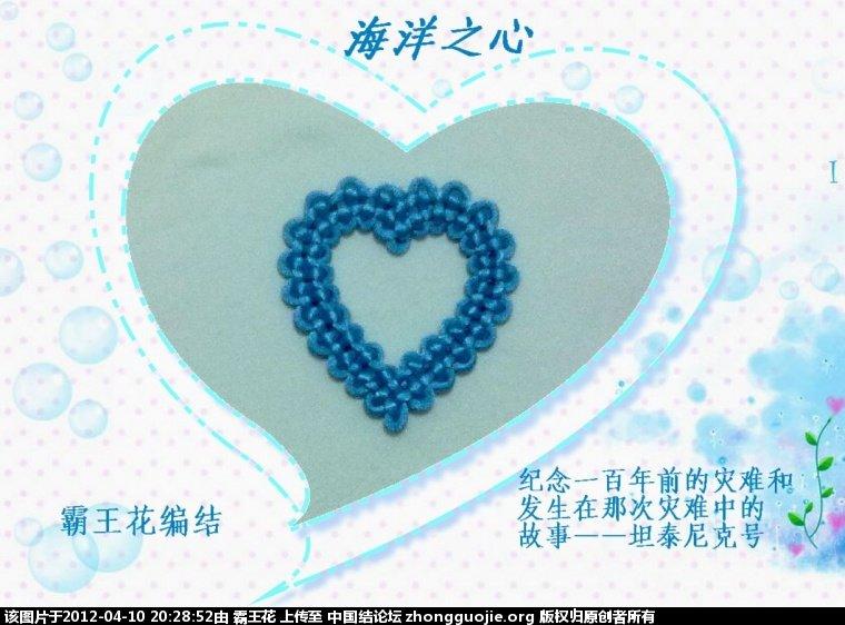 中国结论坛 霸王花的万花筒(8、10、15页更新) 万花筒的原理,万花筒写轮眼大全,万花筒写轮眼的能力,霸王花怎么吃,万花筒的做法 作品展示 20285133zlwdg8b3jv86ld