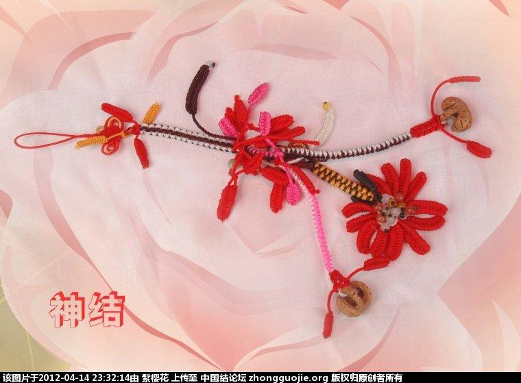 中国结论坛 唯美 唯美 作品展示 233213lkwb4rknxgbfubz9