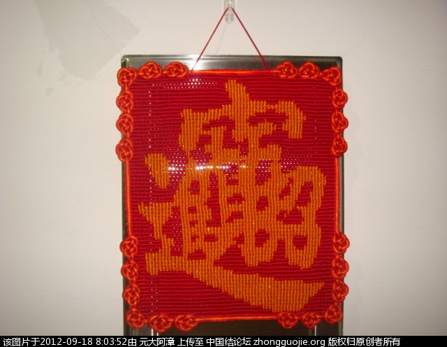 中国结论坛 阿漳的編結記錄(不定期更新)  作品展示 080352ybeveyyr4qb44er4