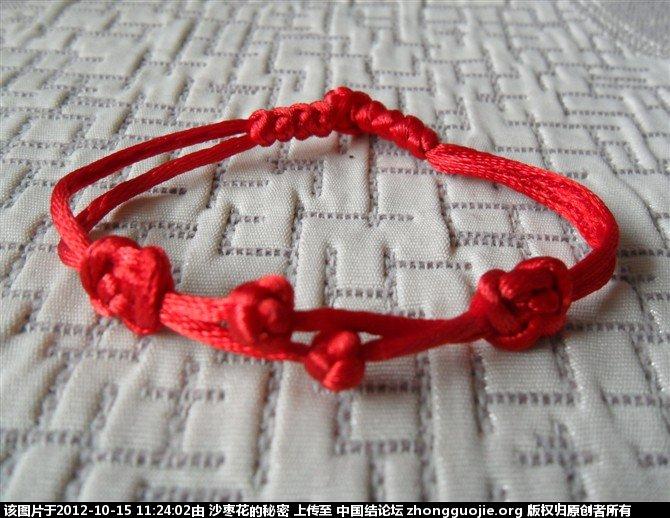 中国结论坛 自己总结的各种手链用线量 平安,三生,金刚 作品展示 112402f8zhkknurkkr4rid