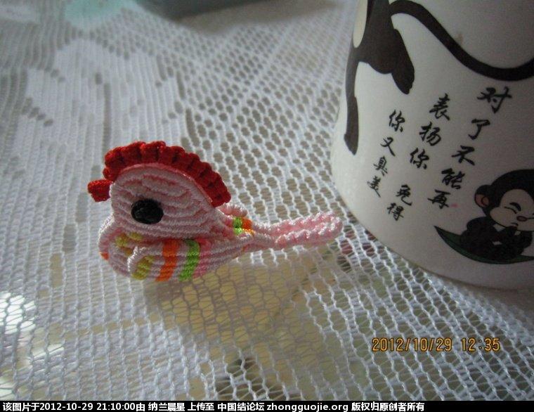 中国结论坛   立体绳结教程与交流区 210959au1v1mm7vmru7211