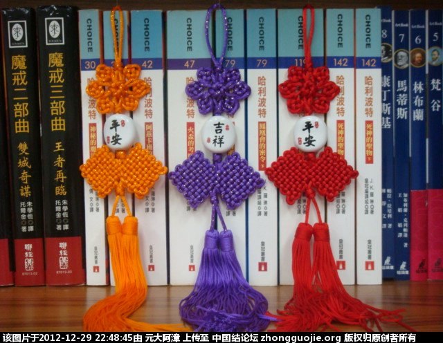 中国结论坛 阿漳的編結記錄(不定期更新)  作品展示 224845qvbhqqqnpz2bq401
