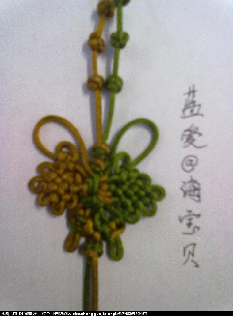 中国结论坛 请各位老师及结友给点点评 老师,点评 作品展示 0936554lmcutuuk11mx3u1