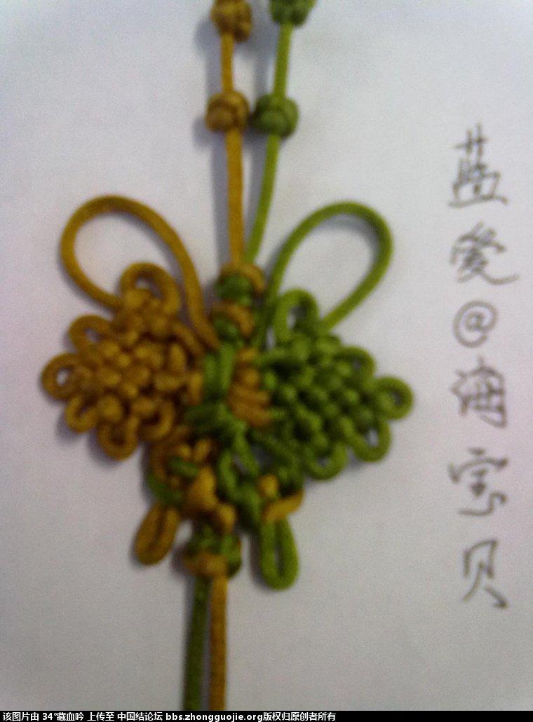 中国结论坛 请各位老师及结友给点点评 老师,点评 作品展示 093658ppqo5e667ouer714