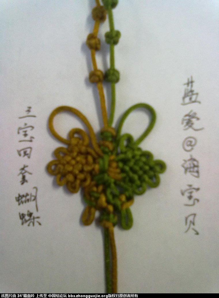 中国结论坛 请各位老师及结友给点点评 老师,点评 作品展示 093702drdi8k9hfa50a92i