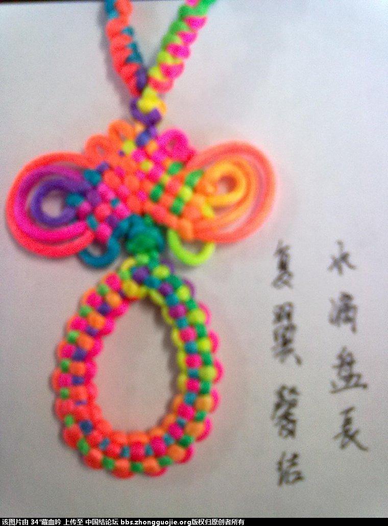 中国结论坛 请各位老师及结友给点点评 老师,点评 作品展示 093705t9fnd99c9tztzt62