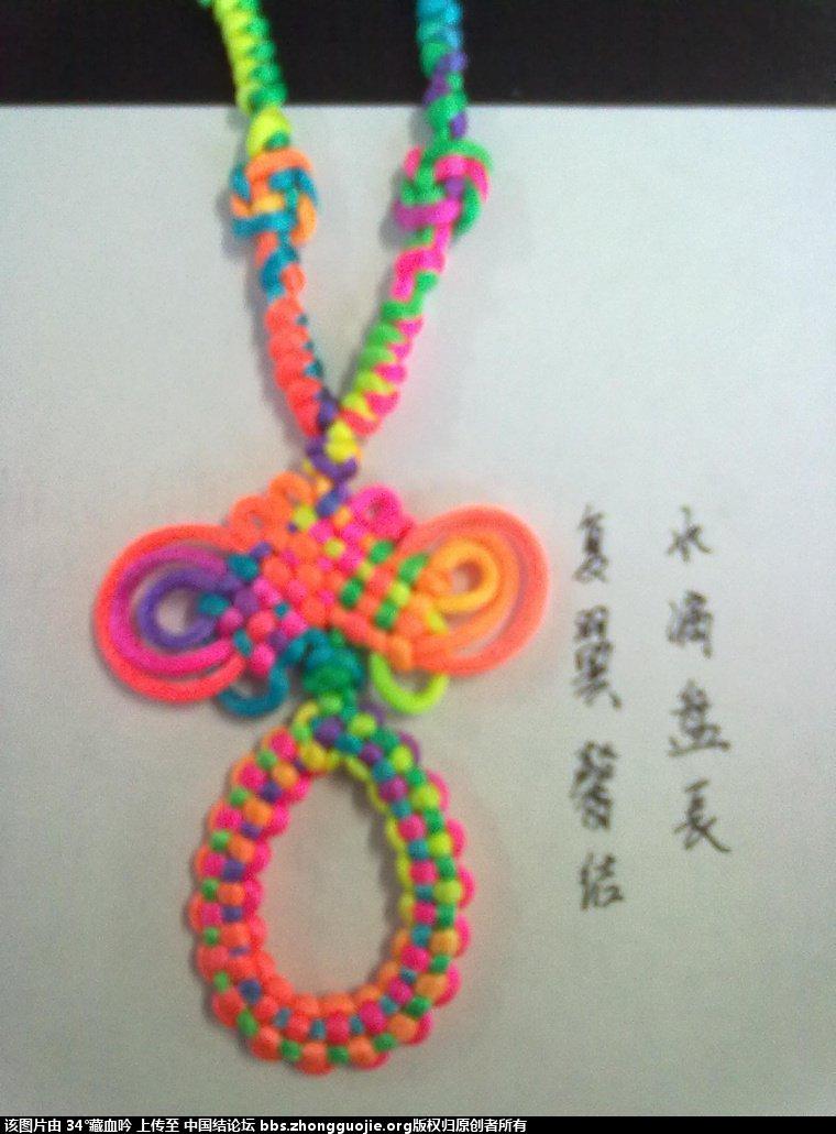 中国结论坛 请各位老师及结友给点点评 老师,点评 作品展示 093715979c03azxd7q83a7