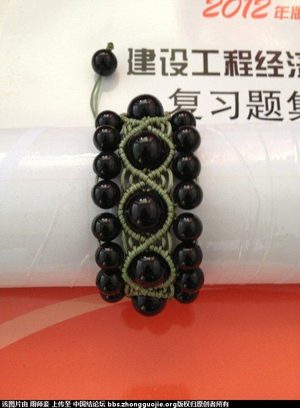 中国结论坛 从论坛上学着编的几款手链 论坛,手链 作品展示 17172422mdgwtlt8w88g1h