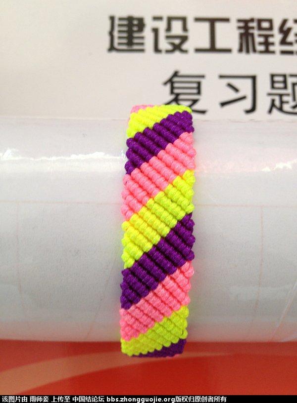 中国结论坛 从论坛上学着编的几款手链 论坛,手链 作品展示 171725ftuh22q4uqt2j88d