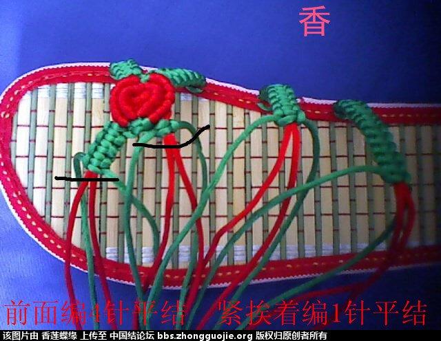 中国结论坛 各种手编拖鞋【蝴蝶王拖鞋的编法与图解】 蝴蝶王拖鞋编织方法,绳编拖鞋花样图片大全,雪儿手工编织凉鞋教程 作品展示 195704k3qqq0bt8k3e2eqs