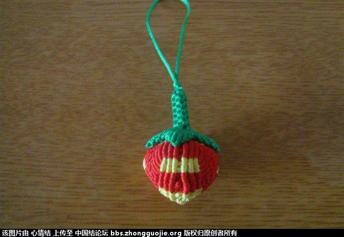 中国结论坛 我的小草莓  作品展示 2245010mm7771idd75dxri