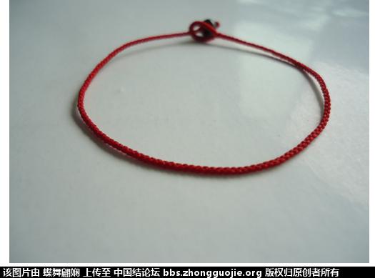 中国结论坛 3股辫编的四股辫  作品展示 150147zypytb6ztauuvb6o