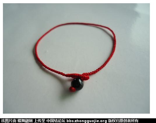 中国结论坛 3股辫编的四股辫  作品展示 150149u3chzpp3huu76or7