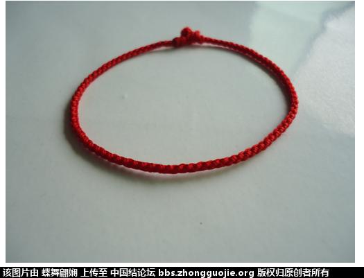 中国结论坛 四股辫 9股线编  作品展示 1502107s0dr72gecpe27yr