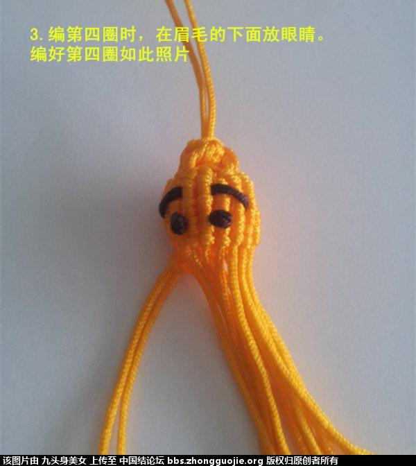 中国结论坛 植物大战僵尸-玉米投手教程  立体绳结教程与交流区 142937gg5hmme0ick45181