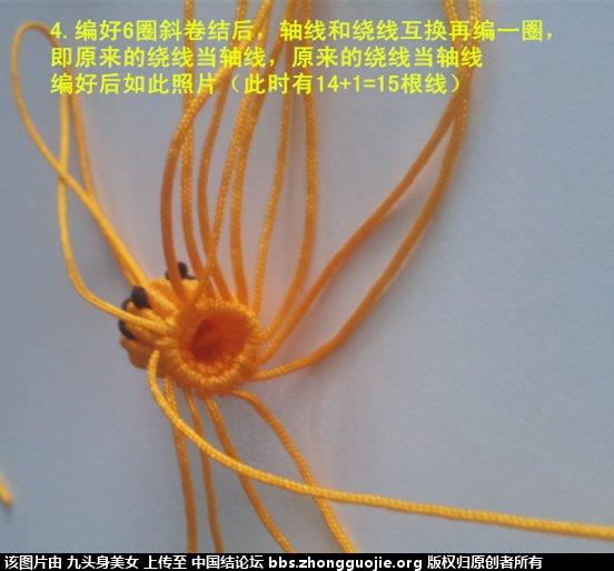 中国结论坛 植物大战僵尸-玉米投手教程  立体绳结教程与交流区 142937m62jxof3y14oyooi